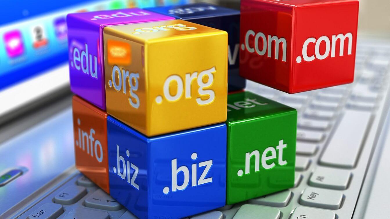 mejores dominios
