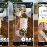 La cámara Snapchat ahora puede escanear etiquetas de vino y comida empaquetadas